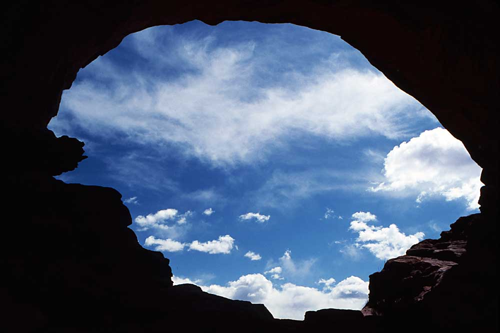 The North Window, Arches National Park, Utah # E938